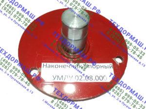 Фланец УМДУ 02.08.000 (опорный)