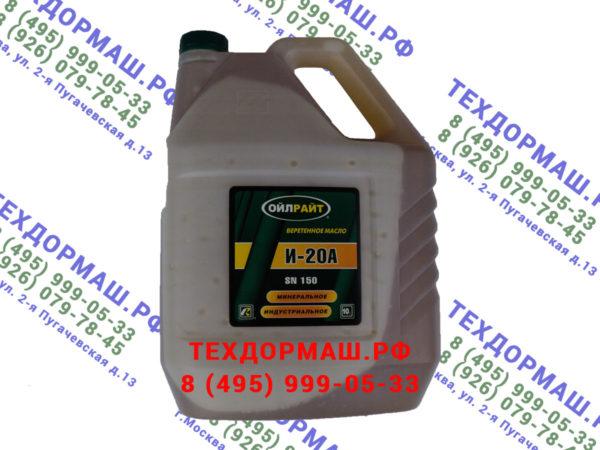 Масло для гидравлики МТЗ-80 (82)